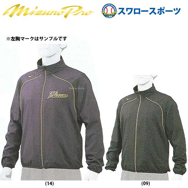 ミズノ ミズノプロ ウェア トレーニングクロスシャツ 12JC7R03 野球部 野球用品 スワロースポーツ