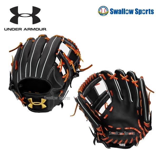 アンダーアーマー UA 軟式グローブ 内野手用 グラブ 右投用 1341865 軟式用 新商品 入学祝い、父の日、子供の日のプレゼントにも 軟式野球 野球用品 スワロースポーツ