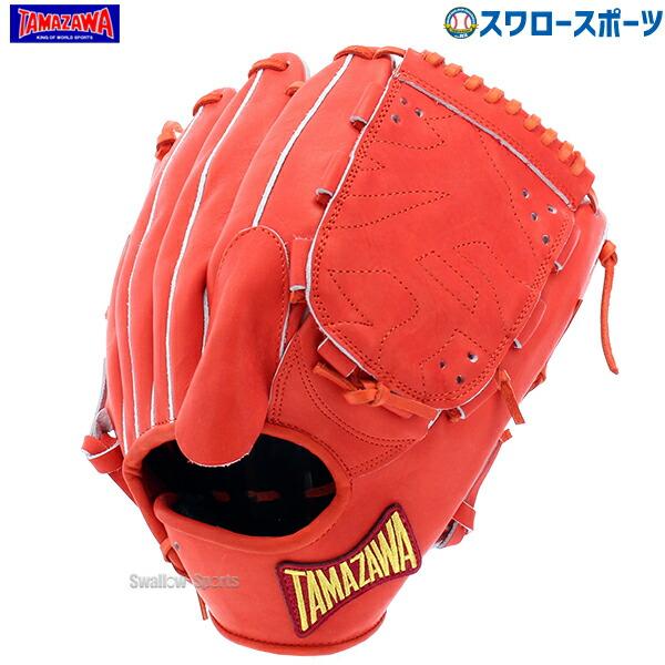 玉澤 タマザワ 野球 軟式グローブ グラブ 一般 HEROS シリーズ 投手用 TG-OR811 軟式用 大人 野球部 軟式野球 野球用品 スワロースポーツ