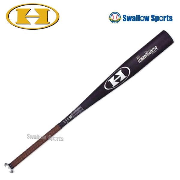 ハイゴールド 硬式金属バット WAZAKIWAMEシリーズ HBT-7084B 硬式用 硬式バット 金属バット 高校野球 入学祝い 合格祝い 春季大会 新入生 卒業祝いのプレゼントにも 野球部 野球用品 スワロースポーツ