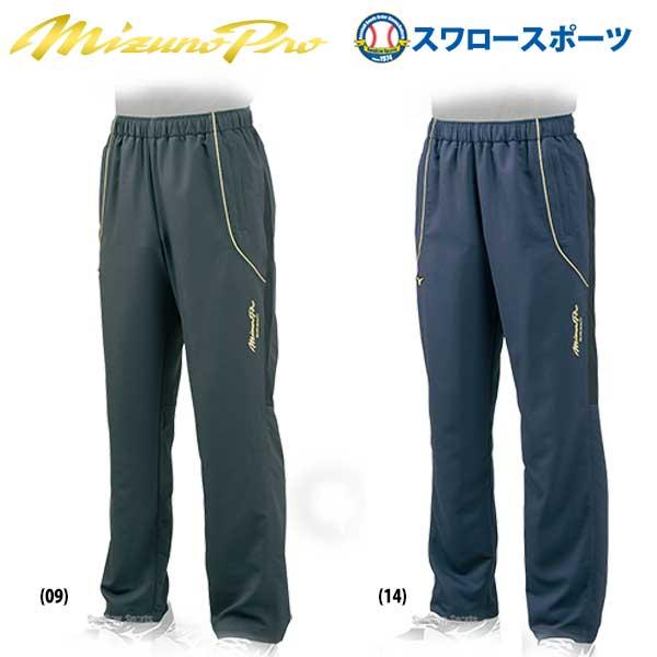 ミズノ ミズノプロ ウェア トレーニングクロスパンツ 12JD7R03 野球部 野球用品 スワロースポーツ