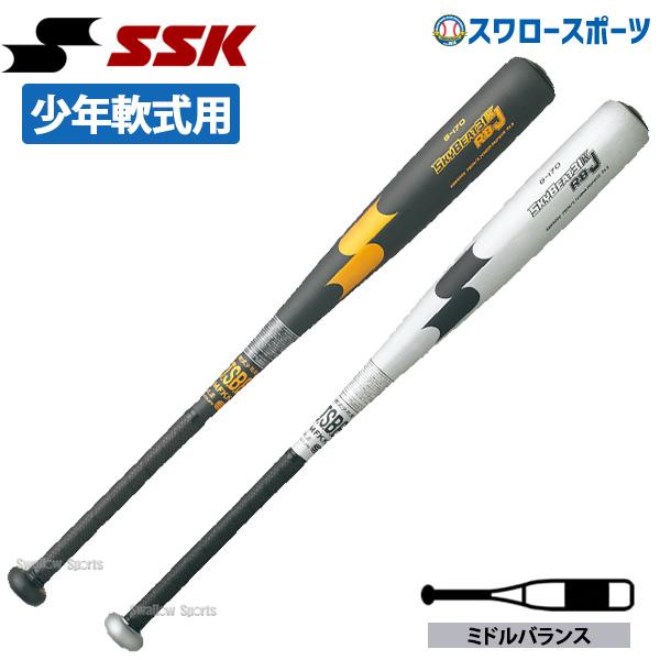 SSK エスエスケイ バット スカイビート31K RB J 少年用 軟式用 金属製 SBB5000 SKYBEAT 軟式用バット 金属バット 軟式用野球 少年野球 野球用品 スワロースポーツ