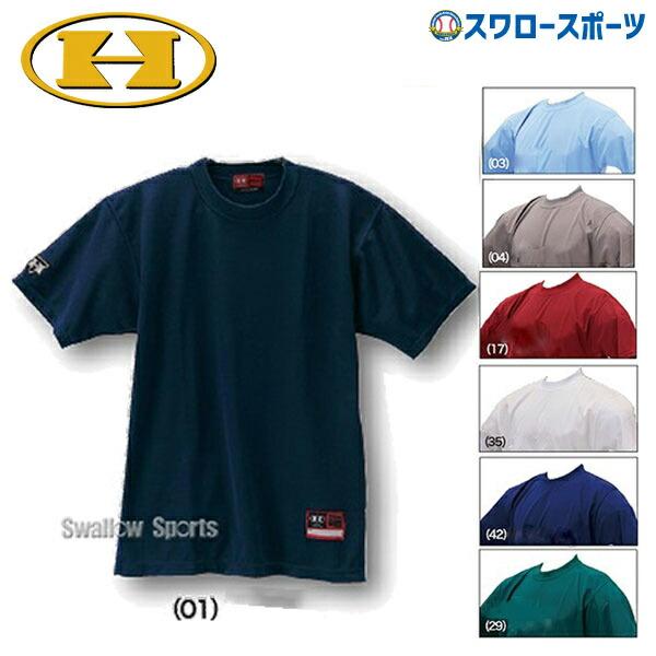 ハイゴールド スペースマスターメッシュ HT-100 ウエア ウェア ユニフォーム HI-GOLD 野球部 野球用品 スワロースポーツ