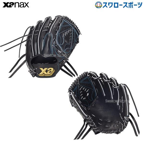 【あす楽対応】 送料無料 ザナックス XANAX 硬式グローブ グラブ トラスト 投手用 BHG-12119