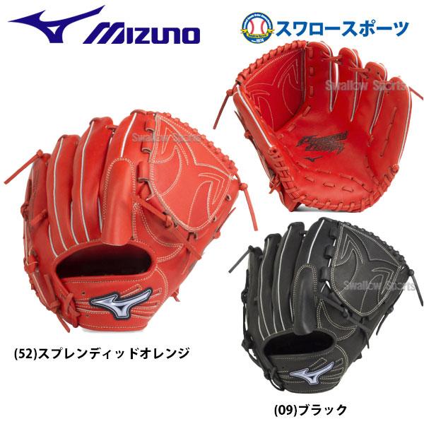 ミズノ MIZUNO 軟式 グローブ グラブ ダイアモンドアビリティ 投手用 田口型 サイズ11 1AJGR20701 新商品 野球部 入学祝い、父の日、子供の日のプレゼントにも 軟式野球 野球用品 スワロースポーツ