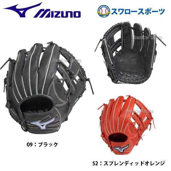 ミズノ MIZUNO 軟式グローブ グラブ ダイアモンドアビリティ 内野手用 大人 坂本型 サイズ9 1AJGR20723 野球部 軟式野球 野球用品 スワロースポーツ