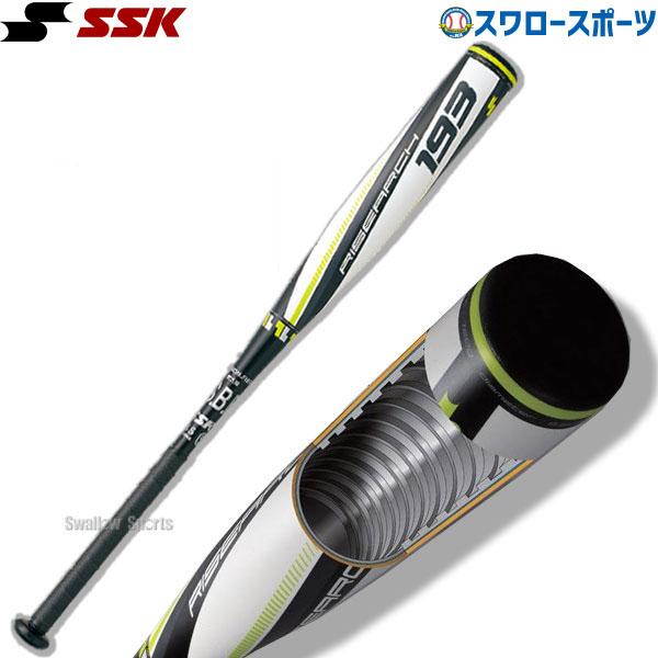 【あす楽対応】 送料無料 SSK エスエスケイ 軟式用バット ライズアーチ193 金属製 M号対応 SBB4014 野球部 野球用品 スワロースポーツ