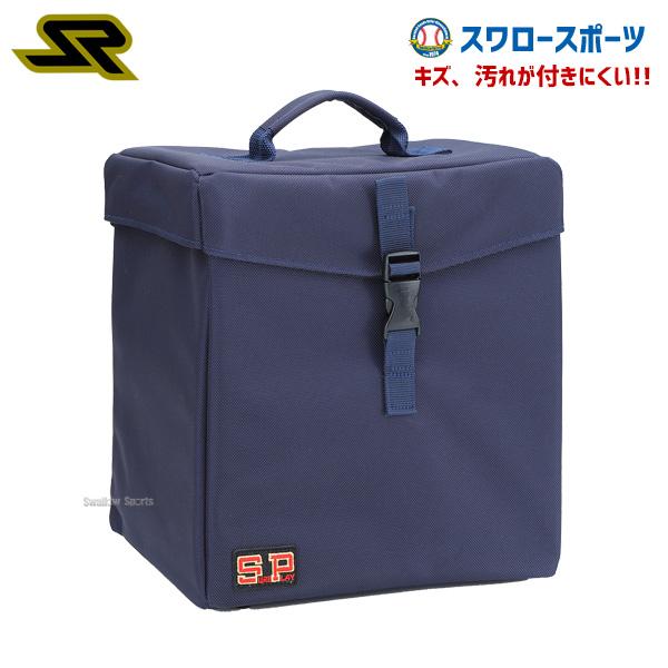 シュアプレイ SUREPLAY グラブケース SBC-990 野球用品 スワロースポーツ