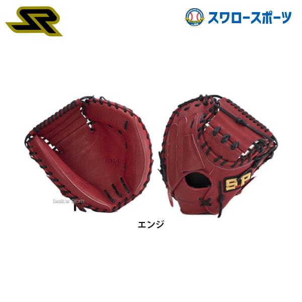 シュアプレイ sureplay 軟式 キャッチャーミット 一般 DIMA SP 捕手用 SBM-DS2195 軟式用 M号 M球 野球部 大人 野球用品 スワロースポーツ