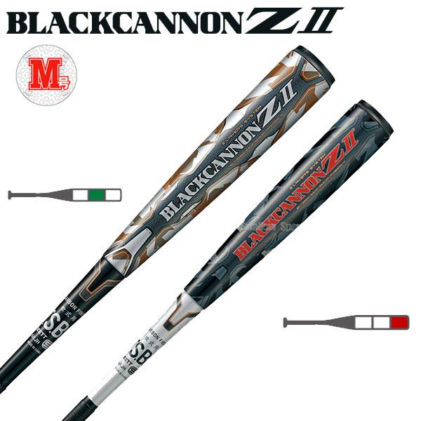 【あす楽対応】 送料無料 ゼット ブラックキャノン Z2 一般用 M球対応バット ZETT BCT359Z2