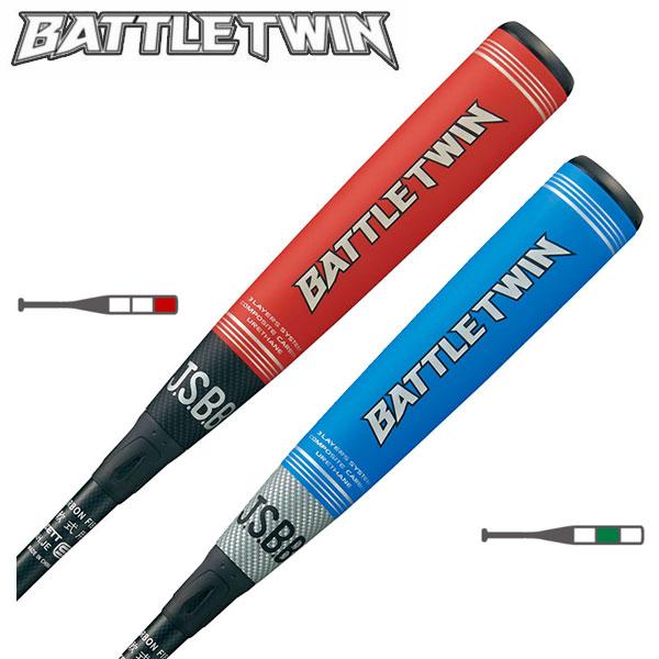送料無料 ゼット バトルツイン 一般用 M球対応バット ZETT BCT309