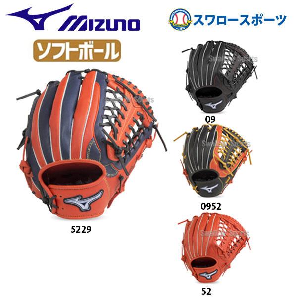 ミズノ MIZUNO ソフトボール用 グローブ グラブ ファンラップef 外野手向け サイズ14 1AJGS20507