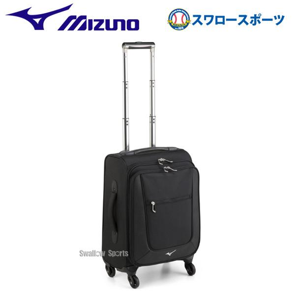 ミズノ MIZUNO バッグ ケース キャリーケース 1FJC900109 野球部 野球用品 スワロースポーツ