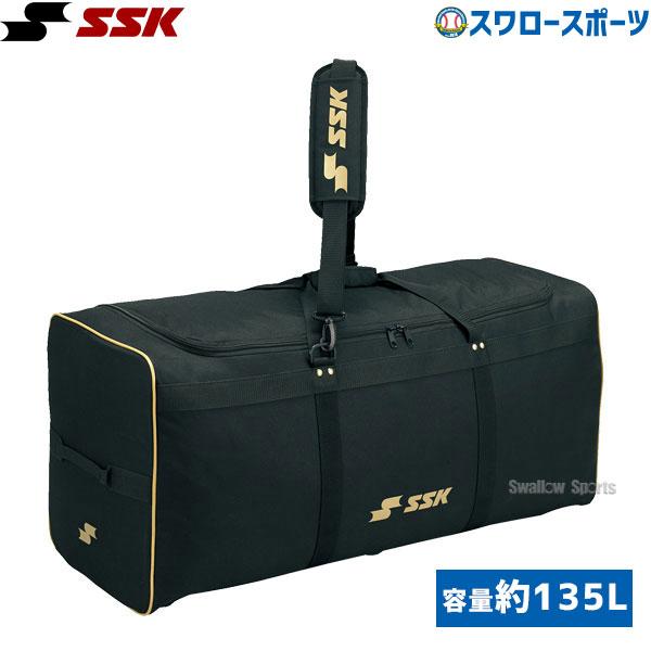 SSK エスエスケイ ヘルメット兼キャッチャー防具ケース BH9002 野球部 野球用品 スワロースポーツ