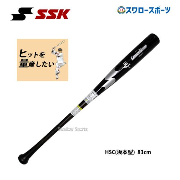 【あす楽対応】 エスエスケイ SSK 限定 硬式木製バット メイプル リーグチャンプ 坂本型 83cm 色塗り SBB3007-2