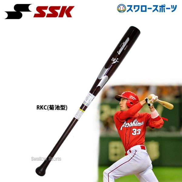 【あす楽対応】 エスエスケイ SSK 限定 硬式木製バット メイプル リーグチャンプ 菊池型 83cm 色塗り SBB3007-2