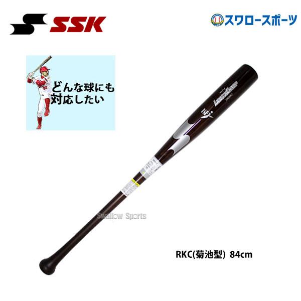 【あす楽対応】 エスエスケイ SSK 限定 硬式木製バット メイプル リーグチャンプ 菊池型 84cm 色塗り SBB3007-2