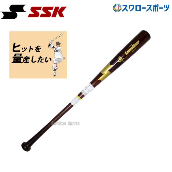 【あす楽対応】 エスエスケイ SSK 限定 硬式木製バット メイプル リーグチャンプ KT型 83cm 色塗り SBB3007-2