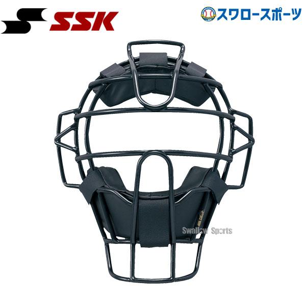 SSK エスエスケイ 硬式 審判用マスク UPKM910S