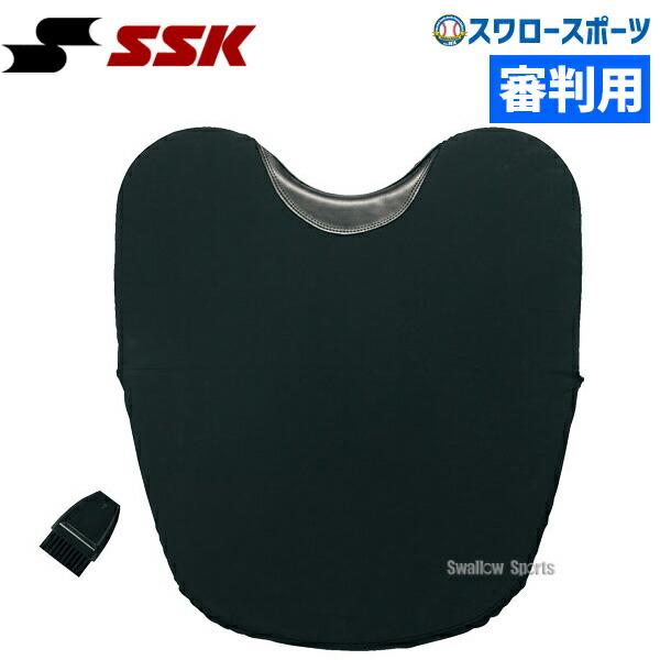 SSK エスエスケイ 審判用 プロテクター UPP5000