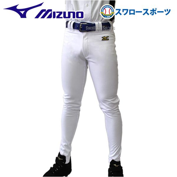 【あす楽対応】 野球 ユニフォームパンツ ズボン ミズノ 練習用スペア ロング ガチパンツ 12JD6F6201 ウエア ウェア 高校野球 ミズノ Mizuno 野球部 入学祝い、父の日、子供の日のプレゼントにも 野球用品 スワロースポーツ 野球用品専門店スワロースポーツ
