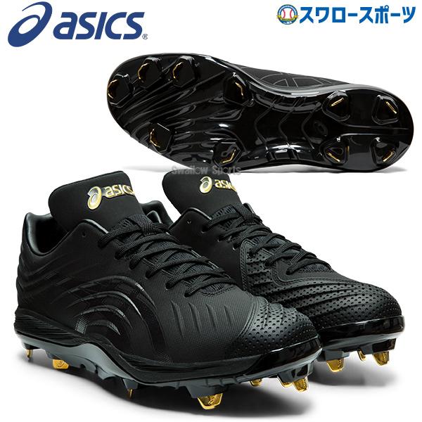 アシックス ベースボール ASICS 金具 スパイク ゴールドステージ スピードアクセル 1121A033 野球用品 スワロースポーツ