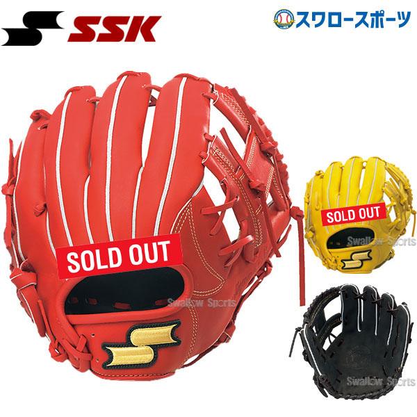 【あす楽対応】 SSK 軟式グローブ エスエスケイ 限定 グラブ 一般 大人用 スーパーソフト オールラウンド用 SSG950F 軟式用 野球部 野球用品 スワロースポーツ