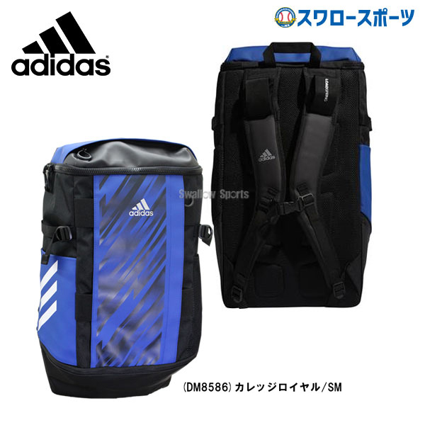 adidas Adidas bag 5T OPS backpack 30L rucksack FKK82 back baseball club  attending school high school student baseball article swallow sports