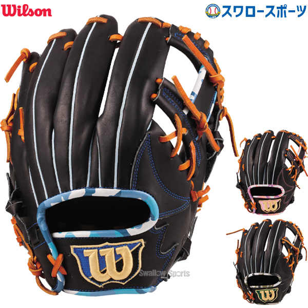 【あす楽対応】 送料無料 ウィルソン wilson 軟式用 大人 野球 軟式グローブ グラブ カラー D-MAX color 内野手用 5W型 WTARDF5WH 軟式用 大人 野球部 部活 野球用品 スワロースポーツ