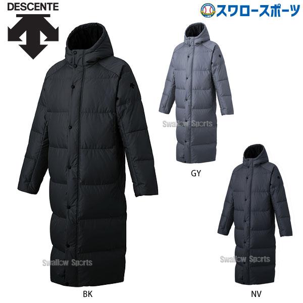 デサント DESCENTE ウェア ウエア スーパーロングダウンコート DMMOJC43 野球用品 スワロースポーツ