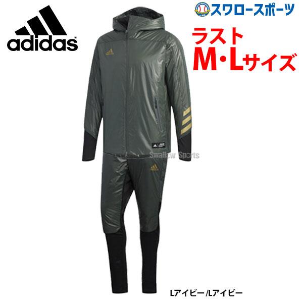 【あす楽対応】 adidas アディダス ウェア 5T パデッドプラクティス ジャケット ジャージ パンツ 上下セット メンズ トレーニングウェア FYH51-FYH48 ウエア 野球用品 スワロースポーツ