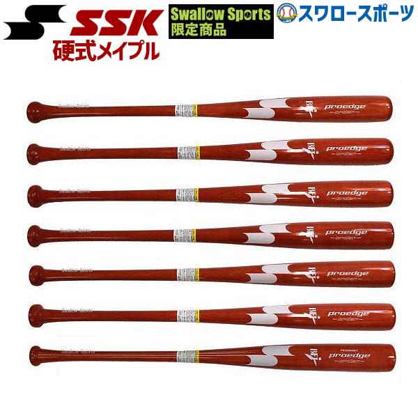 【あす楽対応】 SSK エスエスケイ スワロー限定 オーダー プロエッジ proedge 硬式木製バット BFJ メイプル プロモデル PEO666BT-SW 野球部 高校野球 硬式野球 野球用品 スワロースポーツ