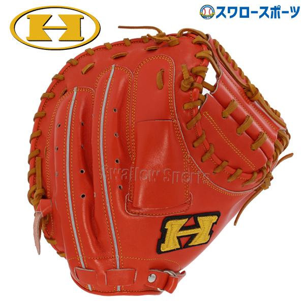 【あす楽対応】 ハイゴールド Hi-Gold 軟式 キャッチャーミット 己極 捕手用 OKG-643M 捕手 大人 野球用品 スワロースポーツ