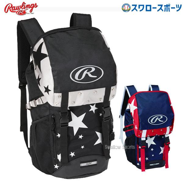 【あす楽対応】 ローリングス Rawlings バッグ バックパック 30L リュック EBP10S01 バック リュック デイパック リュックサック 新商品 野球用品 スワロースポーツ
