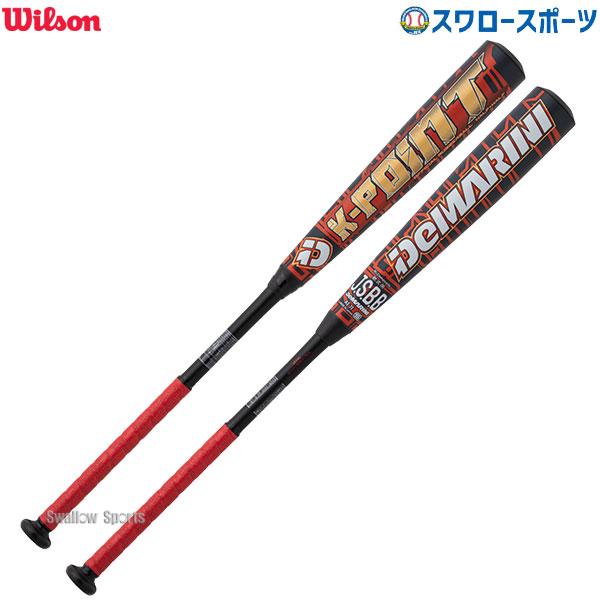 ウィルソン wilson 軟式 複合 バット ディマリニ ケーポイント H&H 一般軟式用 コンポジット製 WTDXJRTKL ウレタン 野球用品 スワロースポーツ ウイルソン