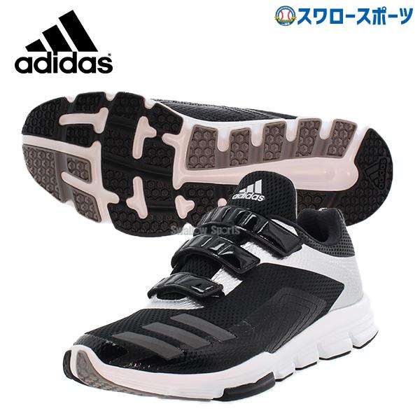 【3/1全品ポイント2倍 一部20倍!】 【あす楽対応】 adidas アディダス 野球 トレーニングシューズ アップシューズ BB ランナー BB Runner TR AC EPC53 EE9245 靴