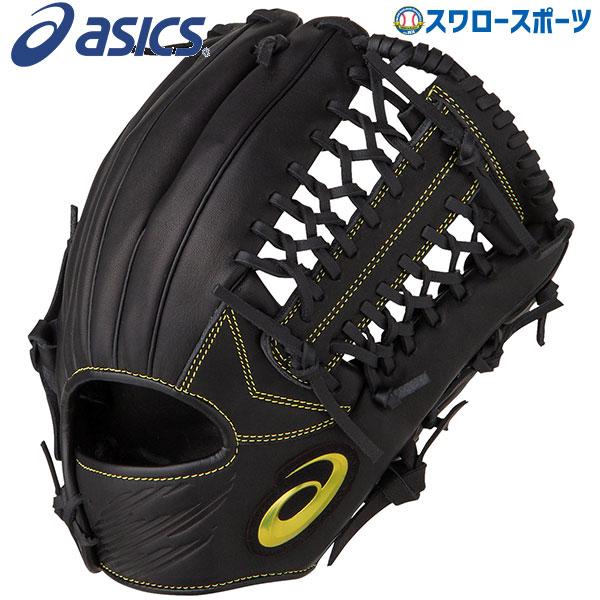 アシックス ベースボール ASICS 軟式 グローブ グラブ ネオリバイブMLT 内野手用 外野用 外野手用 兼用 3121A446 軟式グローブ 軟式用 大人 野球用品 スワロースポーツ