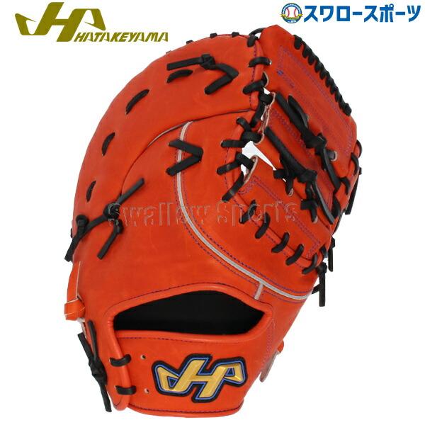 【あす楽対応】 ハタケヤマ HATAKEYAMA 軟式 ファーストミット 一塁手用 TH-F01V 軟式用 大人 野球用品 スワロースポーツ