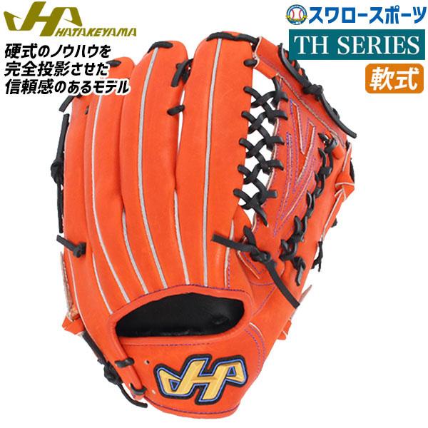 【あす楽対応】 ハタケヤマ HATAKEYAMA 軟式 グローブ グラブ 外野手用 大人 TH-G801V 軟式用 野球用品 スワロースポーツ