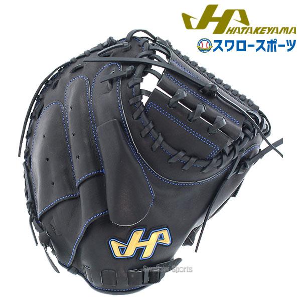 【あす楽対応】 送料無料 ハタケヤマ HATAKEYAMA 軟式 キャッチャーミット 捕手用 TH-M08BS 軟式用 大人 野球用品 スワロースポーツ