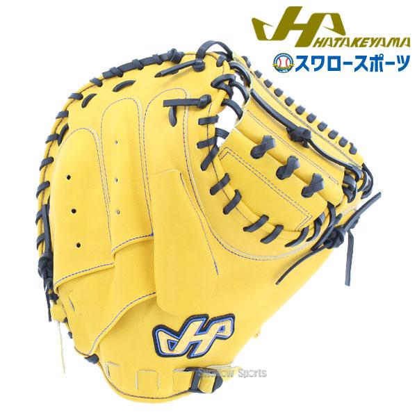 【あす楽対応】 送料無料 ハタケヤマ HATAKEYAMA 軟式 キャッチャーミット 捕手用 TH-M08YS 軟式用 大人 野球用品 スワロースポーツ