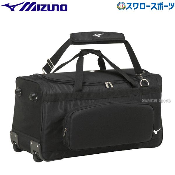ミズノ MIZUNO バッグ キャスターバッグ 1FJC007009 野球用品 スワロースポーツ