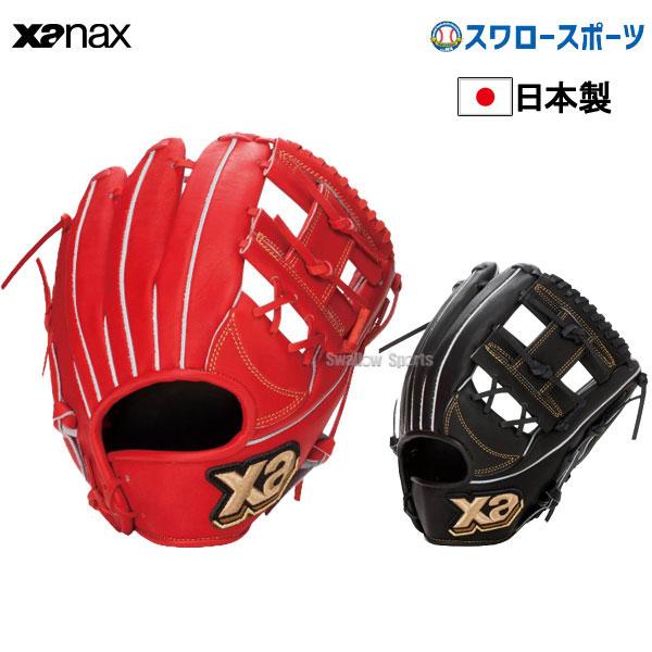 【あす楽対応】 送料無料 ザナックス XANAX 硬式グローブ グラブ ザナパワー 右投 内野手用 BHG6320 硬式用 大人 野球用品 スワロースポーツ
