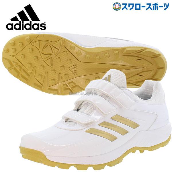 【3/1全品ポイント2倍 一部20倍!】 【あす楽対応】 adidas アディダス 野球 トレーニングシューズ アップシューズ アディピュア adipure TR AC EPC54 EG2407 靴 シ