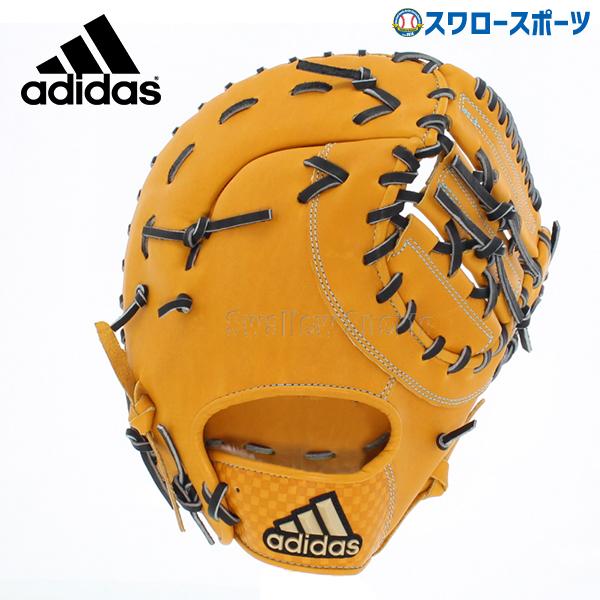 【あす楽対応】 adidas アディダス 軟式 ファーストミット 一塁手用 INT81 大人 新商品 野球用品 スワロースポーツ