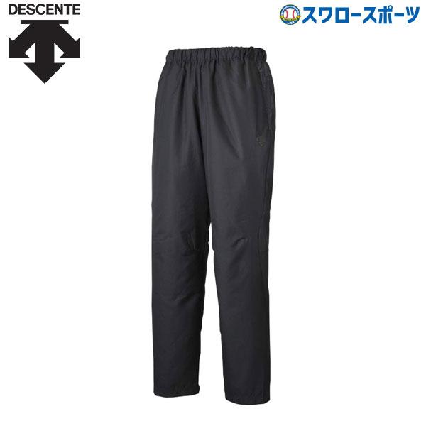 【S】デサント ウエア トレーニング ピステ パンツ DBMMJG30SH 野球用品 スワロースポーツ