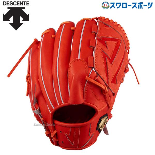 デサント 硬式グローブ グラブ 投手用 ピッチャー用 DBBPJG40 硬式用 大人 新商品 野球用品 スワロースポーツ