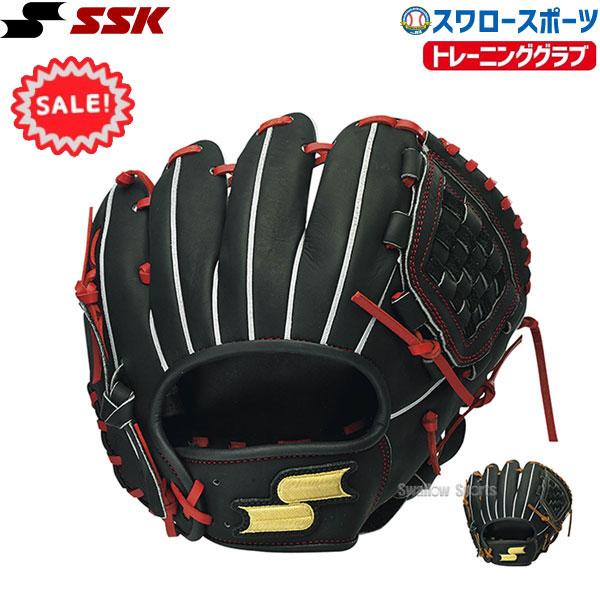 【あす楽対応】 SSK エスエスケイ 限定 トレーニング用グラブ グローブ TRG20L 大人 新商品 野球用品 スワロースポーツ