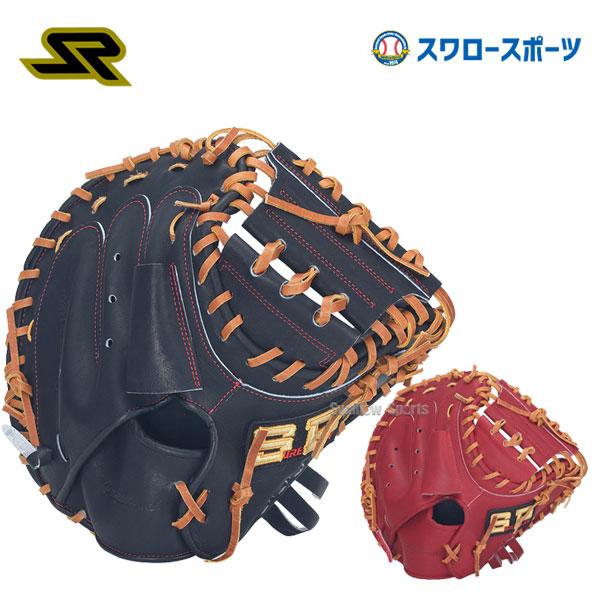 シュアプレイ 軟式 キャッチャーミットDIMA SP 捕手用 SBM-DS2200 新商品 野球用品 スワロースポーツ