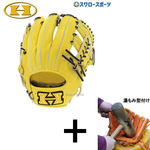 【湯もみ型付け込み/代引、後払い不可 】 ハイゴールド Hi-Gold 軟式 グローブ グラブ 己極 AS 二塁手・遊撃手用 内野手用 大人 OKG-9004 野球部 部活 野球用品 スワロースポーツ